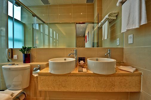 尖沙咀寶軒酒店 - 香港 - 浴室