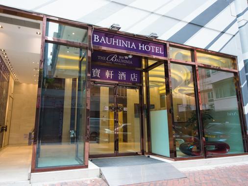 尖沙咀寶軒酒店 - 香港 - 建築