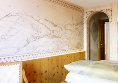 Hotel Arte - Sankt Moritz - Huoneen palvelut