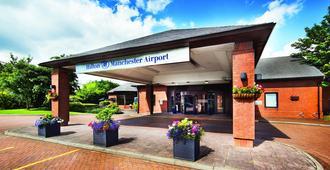 Hilton Manchester Airport - Μάντσεστερ