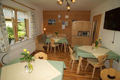 Haus Alpengruß - Lofer - Essen