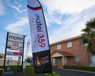 Motel 359 - Tamworth - Gebouw
