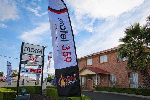 Motel 359 - Tamworth