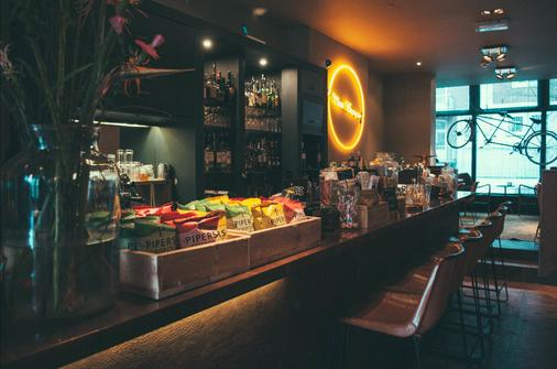 Max Brown Hotel Museum Square - Amsterdam - Bar