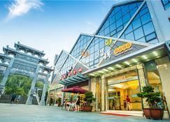 Huangshan Cheng Jin Hotel - Tangkou - Building