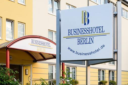 柏靈商業酒店 - 柏林 - 建築