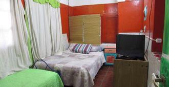 Hospedaje La Rana - Buenos Aires - Schlafzimmer