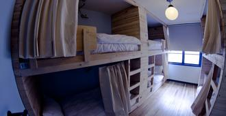 1212 Hostels - Bogotá - Bedroom