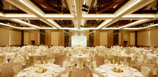 Fairmont Baku - Flame Towers - Baku - Banquet hall
