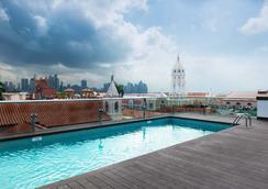 Central Hotel Panama - Panamá - Uima-allas