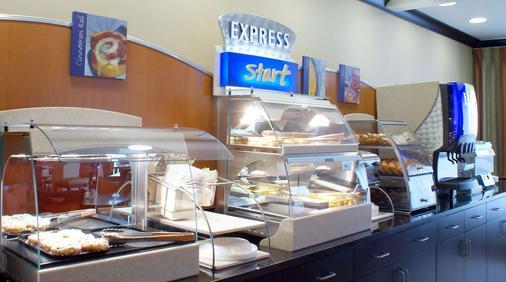 Holiday Inn Express & Suites Tulsa South Bixby - Tulsa - Food