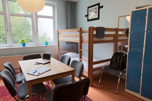U inn Berlin Hostel - Berlin - Dining room