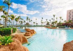 The Beach At Atlantis - Nassau - Pool