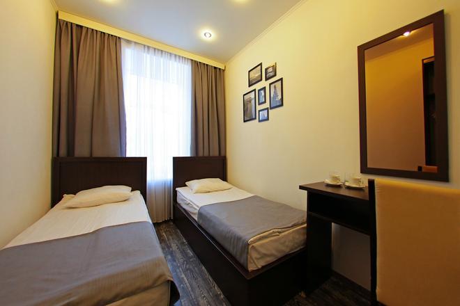 White & Black Home - Saint Petersburg - Bedroom