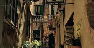 Donnaciccina Accomodation - Tropea - Edificio