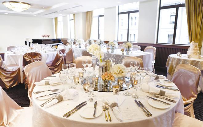The Grace Hotel - Sydney - Juhlasali