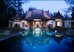 Banyan Tree Phuket - Bãi biển Bang Tao - Bể bơi