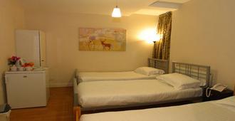 The Bridge Hotel London - London - Bedroom