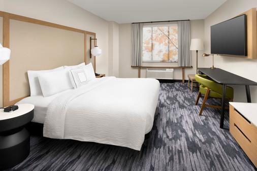 Fairfield Inn and Suites by Marriott Alexandria West/Mark Center - Alexandria - Bedroom
