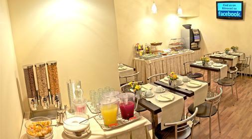 諾佛森特旅店 - 第里雅斯特 - 的里雅斯特 - 自助餐