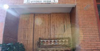 Suites Hostel Vitoria Regia - Campo Grande