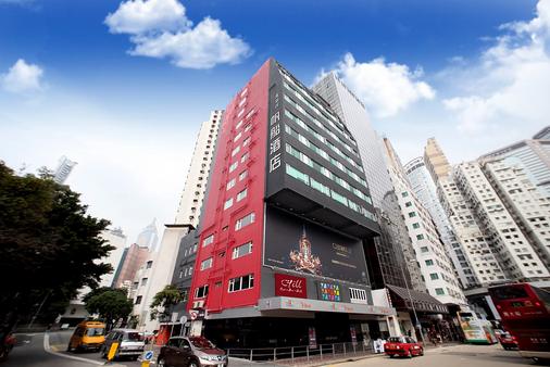帆船精品酒店 - 香港 - 建築
