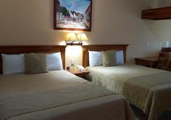 Cancun International Suites - Cancún - Bedroom
