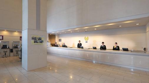Tokyo Bay Ariake Washington Hotel - Tokio - Recepción