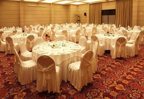 Diplomatic Hotel - Mendoza - Banquet hall