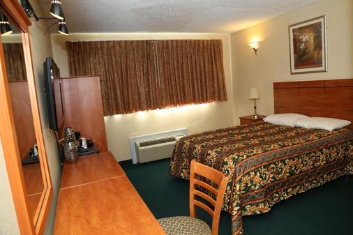 Jfk Inn - Queens - Phòng ngủ