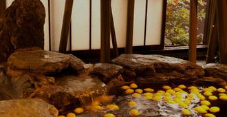 Dormy Inn Premium Namba Natural Hot Spring - Οσάκα