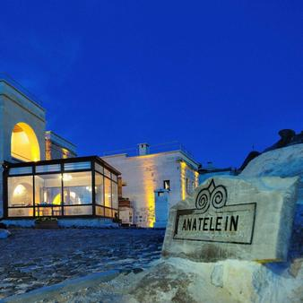 Anatelein Boutique Cave Hotel - Special Class - Uchisar - Rakennus
