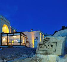 安納特林精品窯洞酒店 - 內夫瑟希爾