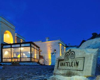 Anatelein Boutique Cave Hotel - Special Class - Uchisar - Building