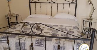 Il Maestrale Bb Salerno - Salerno - Bedroom
