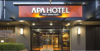 Apa Hotel Saga Ekimae Chuo - Saga