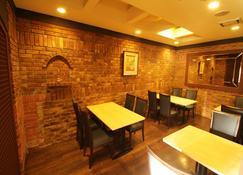 إيه بي إيه هوتل ساجا إكيماي تشو (ممنوع التدخين في كل الغرف) - ساغا - مطعم