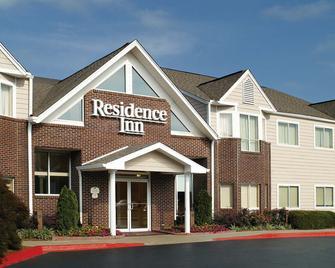 Residence Inn by Marriott Atlanta Airport North/Virginia Avenue - Hapeville - Building