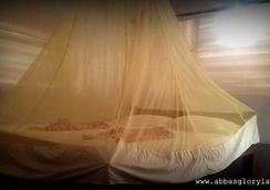 阿巴榮耀土地酒店 - 阿貢達 - 臥室