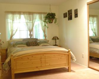 Woodland Hills ii Calabasas Inn Oneness B&B - Woodland Hills - Slaapkamer