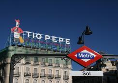 Hostal Murcia - Madrid - Hotel amenity