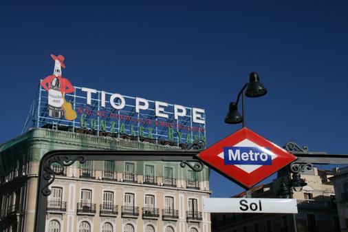 穆爾西亞旅館 - 馬德里 - 馬德里 - 飯店設施