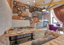Beton Brut Resort - Anapa - Nhà hàng