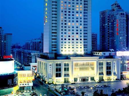 Hubei Huatian Hotel - Wuhan - Building