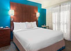 塔拉哈斯北 I-10 首都圈旅居酒店 - 塔拉哈西 - 塔拉哈西 - 臥室