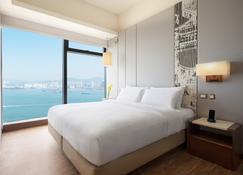 Island Pacific Hotel - Hongkong - Makuuhuone
