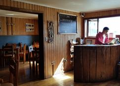 Hostel Bosque Nativo - Valdivia - Front desk