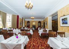 Fisher's Hotel - Pitlochry - Εστιατόριο