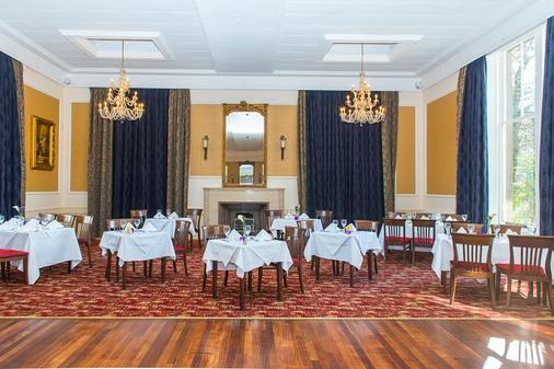 Fisher's Hotel - Pitlochry - Αίθουσα συνεδριάσεων