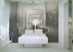 Relais Du Silence Hôtel Des Tuileries - Paris - Bedroom